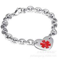亚马逊速卖通新款医学标志手饰女士钛钢不锈钢心形锁链O字手链