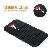 奥迪SLINE改装内饰 碳纤CD遮阳板 适用于A4L A3 A5 Q3 Q5 Q7 A6L