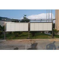 厂家直销 诺迪士中高档户外带雨蓬不锈钢宣传栏