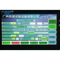 杭州IPX5淋雨冲水试验机 岳信品质 工厂直销