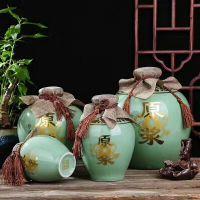 中式仿古酒瓶青釉创意酒瓶定制