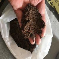 2018新货D001阳离子交换树脂 软化水树脂tuj