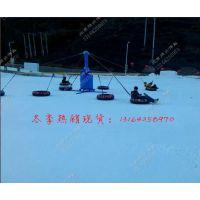 欢乐冰场冰上游乐设备 雪地转转 冰面旋转飞碟 北京同兴伟业热销现货