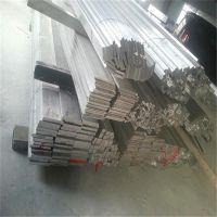 优质2017合金铝排 2011铝扁条型材 规格齐全