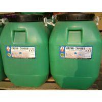 乙酸乙烯酯-乙烯共聚乳液 707乳液 VAE乳液