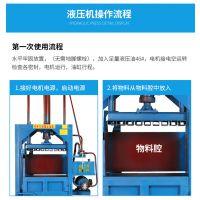 立式废纸废铝编织袋打包机 力锋专注机械制造立式液压打包机批发