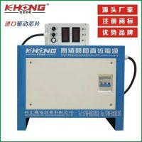 科宏机电3000安12V高频开关直流电源