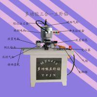 厂家直销多功能三合一立卧钻 钻包距离可调-佳宁木工机械