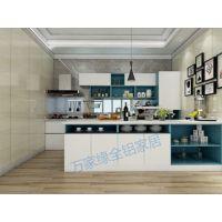 辽宁全铝家具橱柜定制-万家缘整体厨房橱柜-品质优良