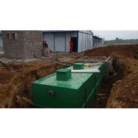 地埋式污水处理设备 污水设备厂家 污水设备 污水处理设备价格