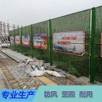 肇庆工地围蔽白色抗风冲孔围挡 市政园林隔离防护网 广告宣传围墙