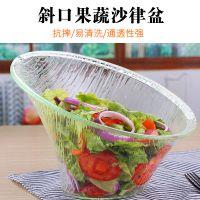 亚克力沙律碗沙律盘水果盘沙拉碗甜品大碗刺生盘酒店自助餐厅用品
