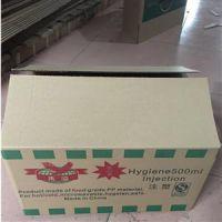佛山弘兴纸品纸箱厂家提供各类彩盒纸盒定做