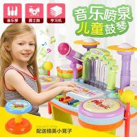 儿童电子琴多功能喷水音乐二合一架子鼓琴宝宝演奏早教益智玩具