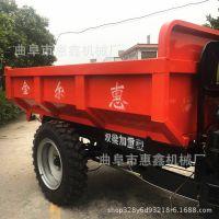 厂家直供工程三轮车 大面积农田施肥三轮车 质量耐用小型三轮车