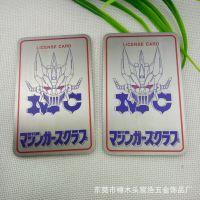 厂家供应定制超厚不锈钢日本玩具机器人展示牌  机械logo标牌制作