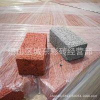 透水砖生态防滑 渗水砖广场人行道透水砖 彩色水泥砖厂家供应