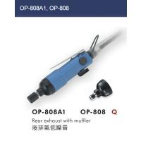 供应OP-808A1/808气动螺丝刀起子风批宏斌气动工具