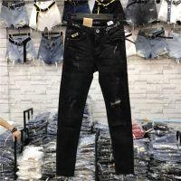 便宜女装弹力牛仔裤韩版时尚高腰牛仔裤便宜库存杂款小脚裤低价清