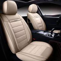 博越坐垫帝豪GS四季汽车坐垫远景X6吉利SUV夏季全包亚麻专用座套