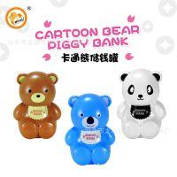 厂价批发幼儿园礼物卡通小熊/考拉/熊猫创意储钱罐礼品塑料存钱罐