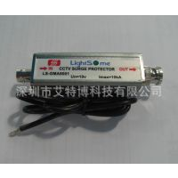 大量供应监控摄像机防雷器 单路双绞线视频带防雷器LS-GMA9001