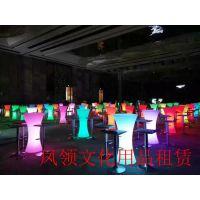 深圳会展 典礼 活动 时装秀 联谊会 发布会 桌椅沙发租赁
