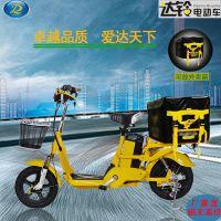 达铃外卖电动车脚踏两轮锂电池送餐电瓶车电动自行车