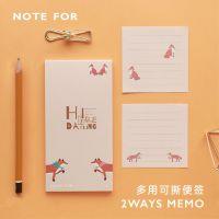 信的恋人NOTEFOR便签本《甜心你好》便条本单词本随身计划4款