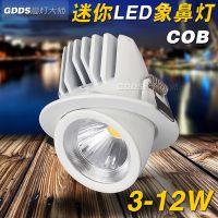 led象鼻灯像cob天花筒射灯可伸缩弯头嵌入式logo背景墙80mm7.5cm
