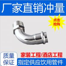 湖南厂家直供新品牙接304不锈钢分水器DN40不锈钢集分水器
