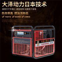 190a汽油发电电焊机公司采购