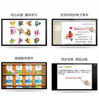 深圳铁马红膜触控教学一体机多点触摸体验式教学
