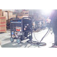 300A氩弧焊电焊发电一体机报价