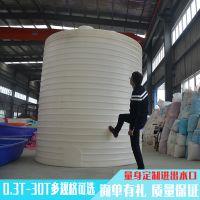 临安储水桶|5吨塑料储罐多少钱|户外储水桶多少钱