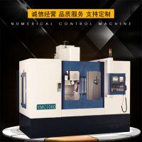 大型数控加工中心厂VMC1060多功能加工中心1060加工中心厂家直销