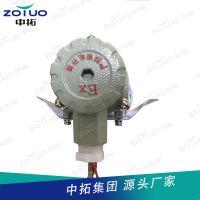 BHD2系列矿用隔爆型电缆接线盒 高压接线盒 低压电缆接线盒