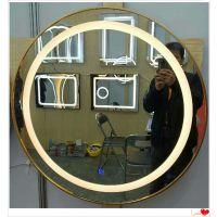 厂家直销高清壁挂浴室镜led发光镜子智能防雾触摸屏卫生间镜子