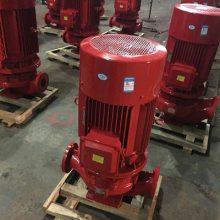 单级消防泵厂家 XBD7.6/25G-L 37KW 不锈钢叶轮轴 成都众度泵业