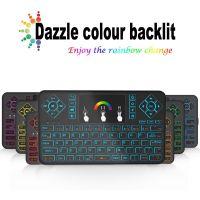 新品迷你多功能无线触摸键盘Q9炫彩背光 多点触控