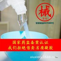 冰点脱毛凝胶正品激光opt脱毛医学光子冷凝胶美容院用品耦合剂