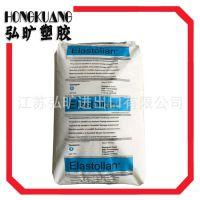 正品现货TPU/德国巴斯夫/E1164D50 tpu树脂 耐疲劳耐 聚氨酯橡胶