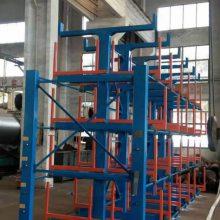 广东型材料存放架 伸缩悬臂式货架承重 货架厂家直销