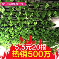 仿真绿萝叶子葡萄叶管道假绿植物塑料空调藤条遮挡吊顶花藤蔓装饰