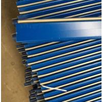 [雷马塑料]云农牌 热镀锌防风卡槽/压膜槽 蓝色烤漆 压膜卡槽