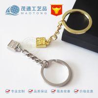 锌合金定制金银两色钥匙圈挂件 刻字创意礼品简约通用钥匙扣定做