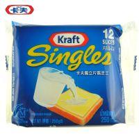 Kraft卡夫芝士片奶酪起司披萨烘焙原料原味在制干酪新日期250g