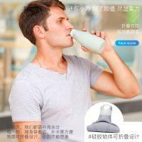 户外旅行硅胶折叠运动水袋便携运动水壶骑行折叠杯跑步健身伸缩杯