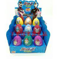 正版玩具奥特蛋15个散装9个巧克力蛋添乐奥特曼怪兽变形蛋奇趣