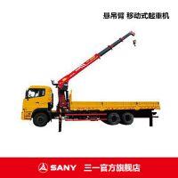 30吨米直臂随车吊 三一重工SPS30000随车起重机  随车起重机价格